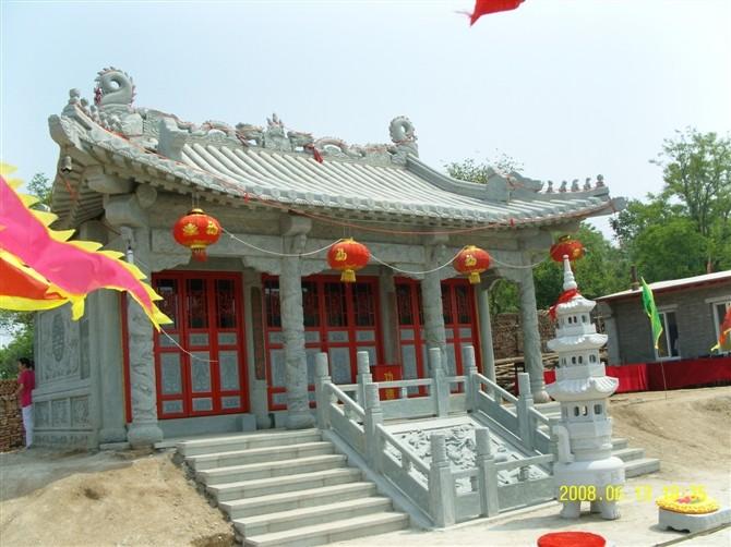 title='石亭'